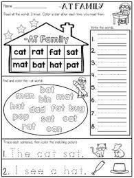 cvc word family worksheets cvc word families simple sentences