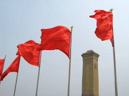 Flag Congress China Private Sector Show At Communist Party Congress