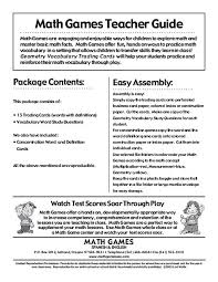 geometry vocabulary trading cards math activities and lesson plans