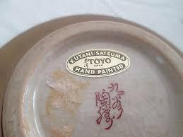 Toyo Vase Pottery Kutani Satsuma Vase Jar Hand Painted Toyo Japan Signed