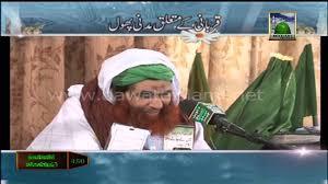 useful information 450 eid ul adha me baal aur nakhun katna