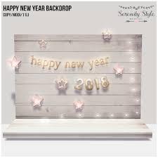 happy new year backdrop serenity style happy new year backdrop gift serenity style