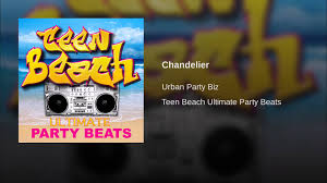 Chandelier Advertising Chandelier Youtube