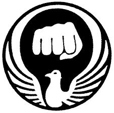 wado kai karate symbol symbols free download