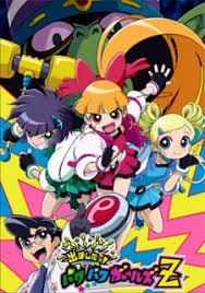 demashita powerpuff girls powerpuff girls myanimelist net