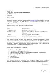 contoh surat lamaran kerja dengan cq download contoh surat lamaran kerja sebagai pegawai pln melamar kerja