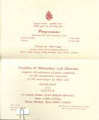 Menaka Cards Wedding Invitation Wordings Wedding Invitation Wording In English Hindu Matik For