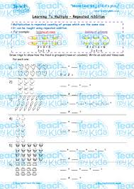 learning to multiply repeated addition teach my kids