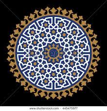 morocco geometric ornament traditional islamic design mosque