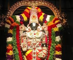 lord venkateswara pics tirupati balaji temples hindu god tirupati balaji shree venkateswara