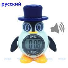 Talking Clock For The Blind Talking Clock Blind Reviews Online Shopping Talking Clock Blind