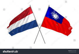 Flag Taiwan 3d Illustration Netherlands Taiwan Flags Waving Stock Illustration
