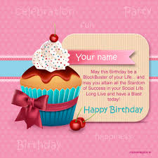 write name on birthday greeting card with cake pic