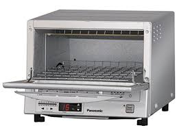 Tfal Toaster Oven 18 Best Toaster Oven 2017 Reviews And Buyer U0027s Guide Kitchen Judge