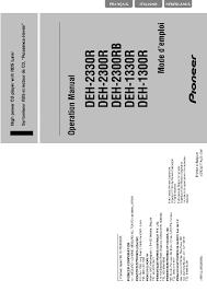 descargar manual de usuario de pioneer deh 2330r