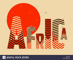 africa title poster with striped pattern in red and brown shades