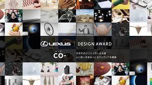 lexus rx200t mudah lexus