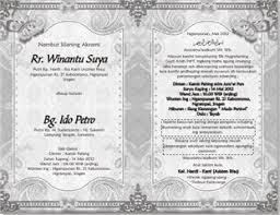 template undangan format cdr index of wp content uploads 2013 11