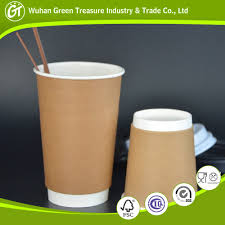 design your own paper coffee cup design your own paper coffee cup