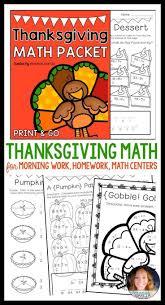 free printable thanksgiving math worksheets best 20 thanksgiving math worksheets ideas on pinterest