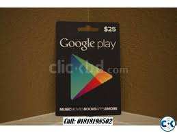gift cards for play play store gift car play store gift card for android clickbd