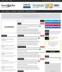 templates for blogger for software sora jobs blogger template blogspot templates 2018