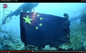 China Flag Ww2 Chinese Flag Found At Underwater Wreckage Of Japanese War Ship
