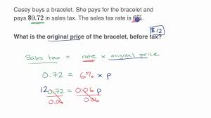 discount tax markup and commission word problems practice
