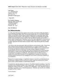 sample public health cover letter sample resume public health