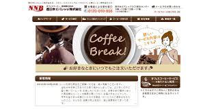 les r鑒les d hygi鈩e en cuisine 西日本ビバレッジ 同グループのパシフィックエース西日本を吸収合併