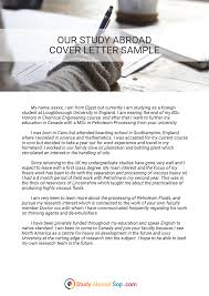 faculty cover letter study abroad cover letter help study abroad sop