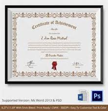 international conference certificate templates 28 images hci