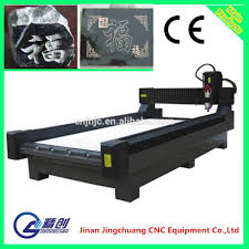 stone cutting machine price stone cutting machine price suppliers