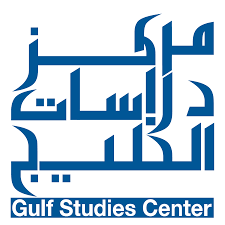 arab gulf logo qu gulf studies on twitter