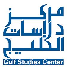 gulf logo qu gulf studies qugulfstudies twitter