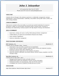Example Of Australian Resume by Short Resume Template Short Resume Template Premium Resume