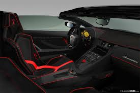 2015 lamborghini aventador interior 2017 lamborghini aventador sv news reviews msrp ratings with