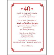marriage invitation cards online wedding anniversary invitations online 25th wedding anniversary