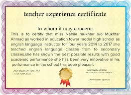 academic achievement certificate template 100 images