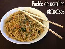 comment cuisiner des nouilles chinoises poêlée de nouilles chinoises aux crevettes aux mille et un délices