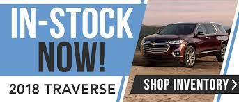 westside lexus loaner car west chevrolet in alcoa serving knoxville maryville