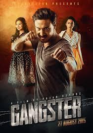 judul film layar lebar eriska rein film laga indonesia gangster rilis teaser poster muvila