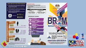 pendaftaran bantuan rakyat 1malaysia brim 2018 mknace