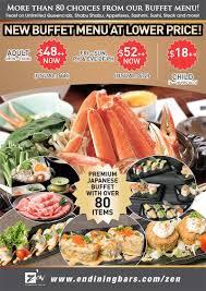 cuisine promo brico depot cuisine plete brico depot en of japanese restaurant promotion