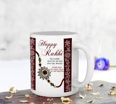 download raksha bandhan mug design btulp com