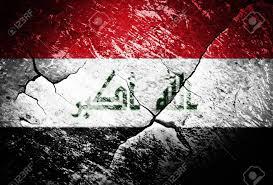 Black Jihad Flag Iraq Flag Iraq Flag War Conflict Worn Distressed Stock Photo