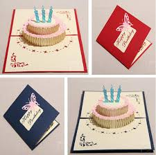 3d birthday card design 3d greeting cards handmade design