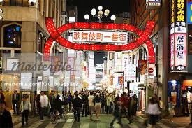 japan red light district tokyo entrance to red light district in shinjuku tokyo japan stock