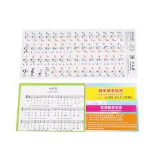 online buy wholesale piano key notes from china piano key notes