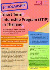 Resume For Information Technology Student Sirindhorn International Institute Of Technology